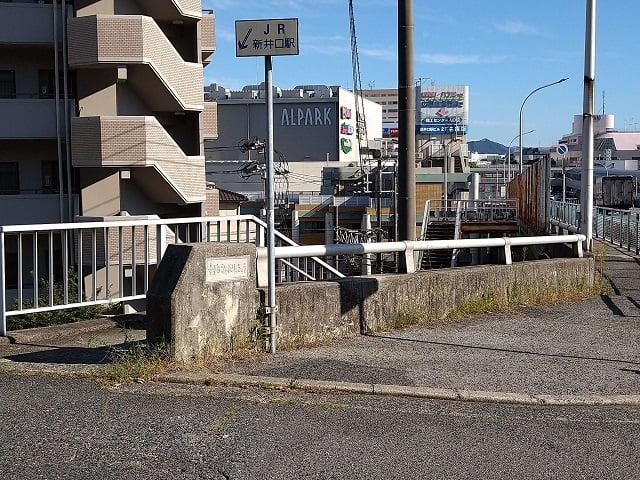 新井口陸橋